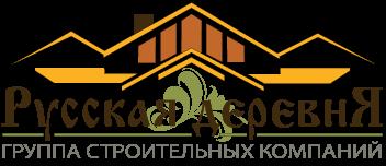 """ГСК """"Русская деревня"""""""